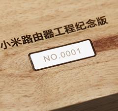 Foto 4 de 11 de la galería xiaomi-mi-wi-fi-1 en Xataka