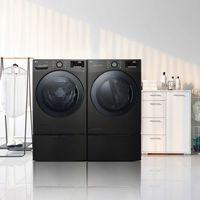 LG mostrará en el CES 2019 una nueva lavadora secadora TwinWash que permite gestionar hasta tres coladas a la vez