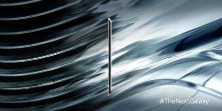 Samsung Galaxy S6: creando expectación con el diseño