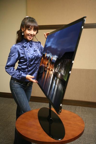 Samsung presenta un televisor de 40 pulgadas y 1 centímetro de grosor