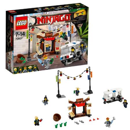 Persecución en ciudad, de Lego Ninjago, con un 50% de descuento: ahora por sólo 10 euros