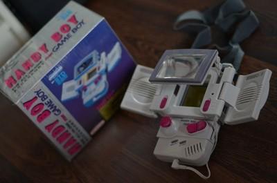 Los accesorios más estrambóticos de la Game Boy