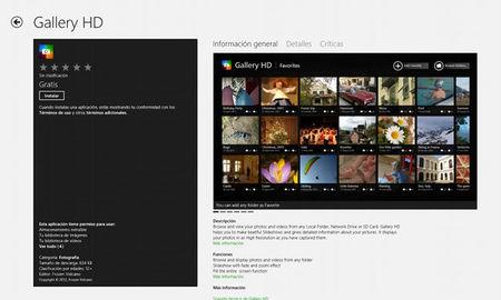 Gallery HD en la tienda de aplicaciones