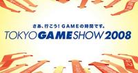 TGS 08: Lista de compañías asistentes al Tokyo Game Show 2008