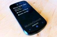 El Samsung Yukon y Wembley salen a la luz gracias a Microsoft