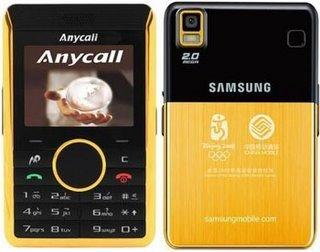 Samsung P318+, edición especial del P310