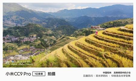 Xiaomi Mi Cc9 Pro 108 Megapixeles Prueba Camara
