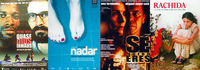 I Muestra temática internacional de cine  de mujer