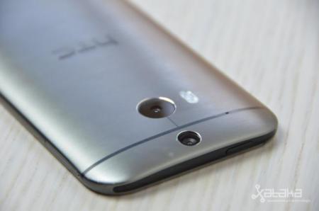 HTC pone su Duo Camera en manos de los desarrolladores