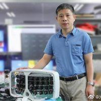 """Esta """"súper cámara"""" desarrollada en China tiene 500 MP y es capaz de identificar a cualquiera en un estadio"""