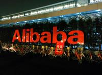 Una de las mayores OPV de la historia en números: la salida del gigante chino Alibaba