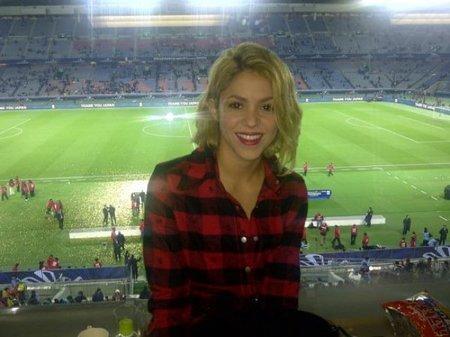 Shakira, Piqué y familia de turisteo en Japón