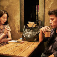 'Yourself and Yours', primer tráiler de lo nuevo del coreano Hong Sang-soo