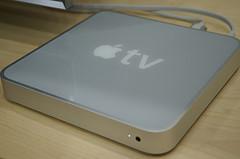 El sistema operativo del AppleTV, publicado en internet