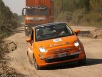 El Fiat 500 Overland llega al Salón de Bolonia