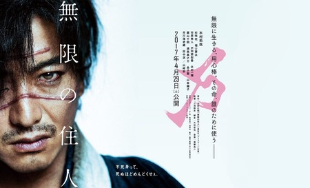'La espada del inmortal', tráiler de la adaptación en imagen real dirigida por Tahashi Miike