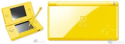 Nintendo DS Lite amarilla