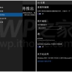 Foto 8 de 17 de la galería nuevas-imagenes-de-windows-10-para-movil en Xataka Windows