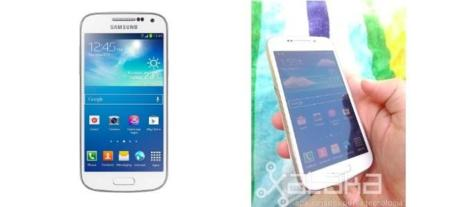 Galaxy S4 mini vs Galaxy S4 zoom