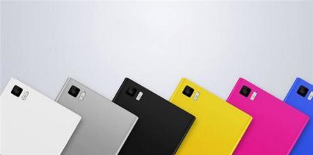 Xiaomi prepara su smartphone de 50 euros con conectividad LTE