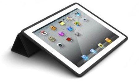 SmartCover + funda, la combinación perfecta para el iPad