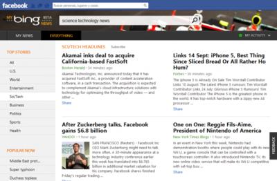 My News Bing, recibe las mejores noticias hasta tu Facebook