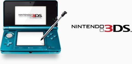 Nintendo 3DS: precio, disponibilidad y juegos