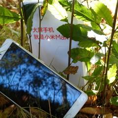 Foto 2 de 31 de la galería xiaomi-mi-max-diseno en Xataka Android