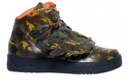 Zapatillas Adidas Originals JS Wings, ahora, de camuflaje