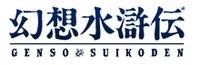 Rumor: 'Suikoden VI' podría salir en PSP