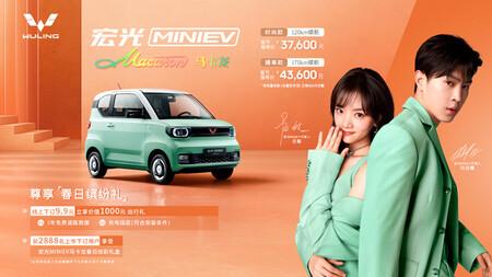 Wuling Hong Guang Mini EV: el nuevo superventas eléctrico chino