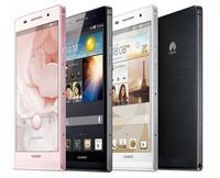 Rumor: Huawei piensa lanzar un Ascend P6 Google Edition