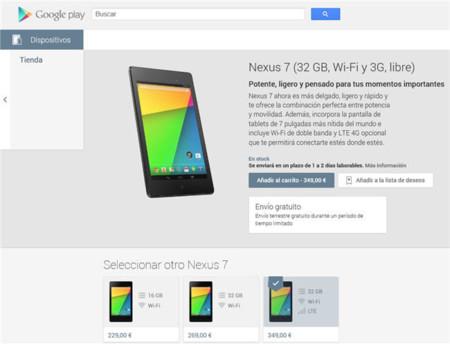 Ya podéis encontrar el nuevo Nexus 7 con LTE en España