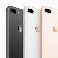 El 'iPhone SE 2' llegará en 2020 y no será pequeño pero sí económico, según Ming-Chi Kuo