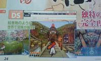 Primeras imágenes de 'Okamiden', la secuela de 'Okami' para DS