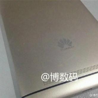 Huawei Mate Leak3