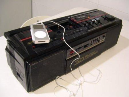 radio-cassette.jpg