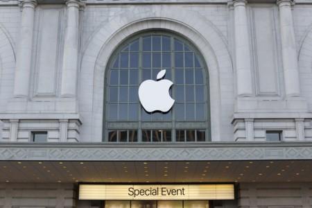 Evento de Apple el 21 de marzo: ¿qué esperamos?
