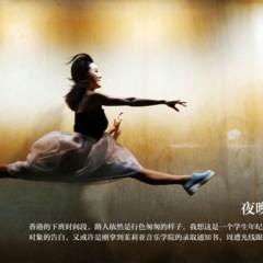 Foto 1 de 10 de la galería fotos-oficiales-con-el-xiaomi-mi-5s en Xataka
