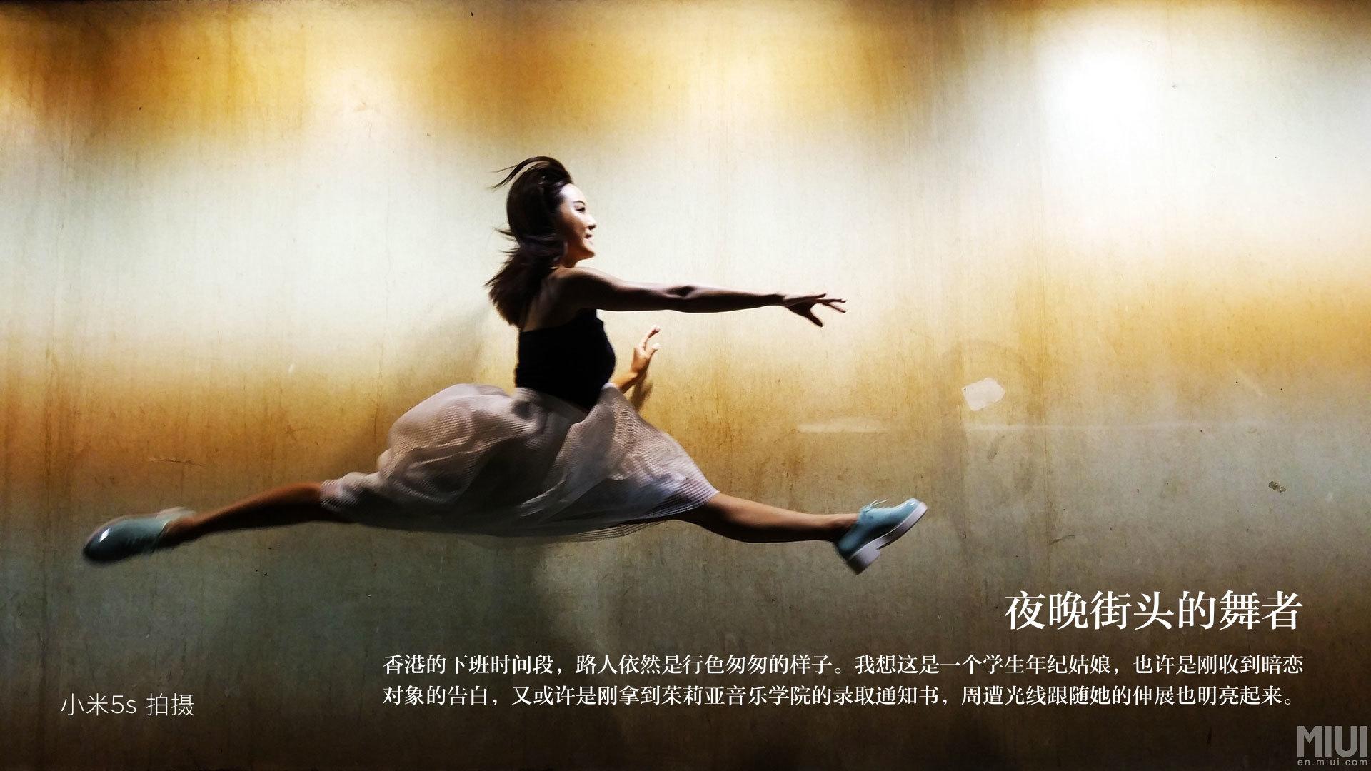 Foto de Fotos oficiales con el Xiaomi Mi 5s (1/10)