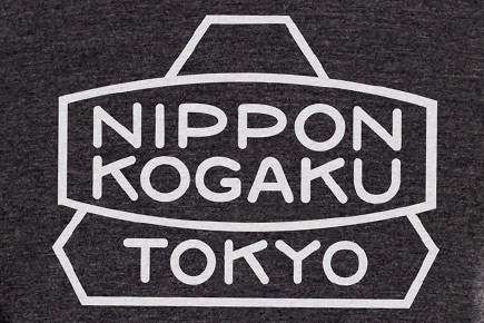 Nippon Kogaku Logo
