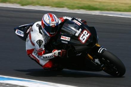 ¿Cómo se adaptará Toseland a la MotoGP?