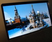 Ortus incorpora el 3D a su pantalla Full HD de 4.8 pulgadas