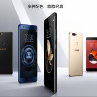 Nubia Z17: el nuevo estandarte de ZTE que presume de ser el primer smartphone con 8 GB de RAM