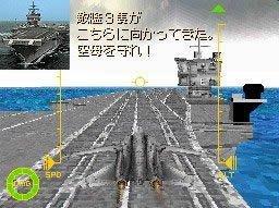 Imágenes de Top Gun para Nintendo DS