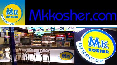 Mk Kosher, el fast food kosher más grande de Europa