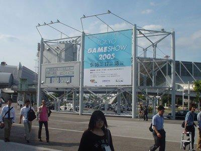 Un paseo por el Tokyo Game Show