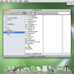 Foto 1 de 7 de la galería red-star-linux-3-0 en Applesfera