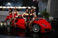 El GTA Spano también triunfa en China