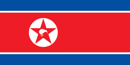 Nueva Zelanda Nueva Bandera 10